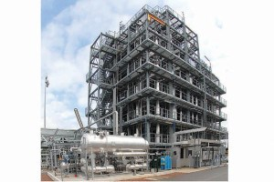 Honeywell breaks ground on advanced Chinese coal-to-olefins