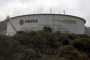 Photo courtesy of PDVSA.