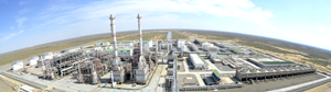 The Haldor Topsoe TIGAS™ plant in Turkmenistan is also the world